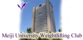 Meiji University Weightlifting Club